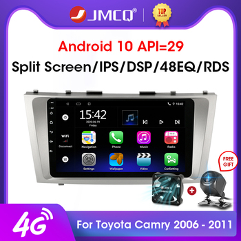 JMCQ Android 10.0 2G+32G DSP CarPlay Car Radio Multimidia Video Player Navigation GPS For Toyota Camry 40 50 2006-2011 2 din dvd image