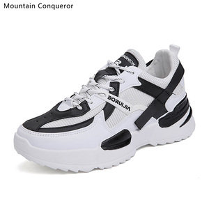 Image 3 - Mountain Conqueror 2019 Harajuku Autumn Vintage Sneakers Men Breathable Pu leather Casual Shoes Men Comfortable Fashion Sneakers