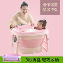 Foldable Baby Pools Inflatable Bath Tub for Kids Collapsible Plastic Sauna Tank with Ladder Lid Holder Warm Keeping Design(China)