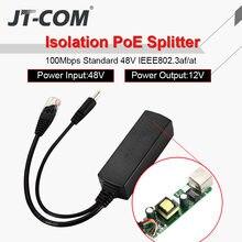Разделитель poe 48v 12v разъемы разветвитель расширитель инжектор