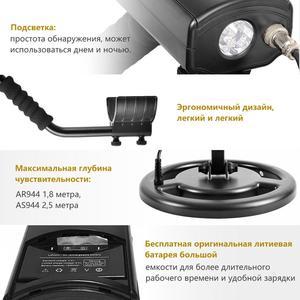 Image 5 - Détecteur de métaux souterrains, appareil étanche, Scanner AR944M, chercheur dor et de trésors, 1200ma, recherche de batterie li