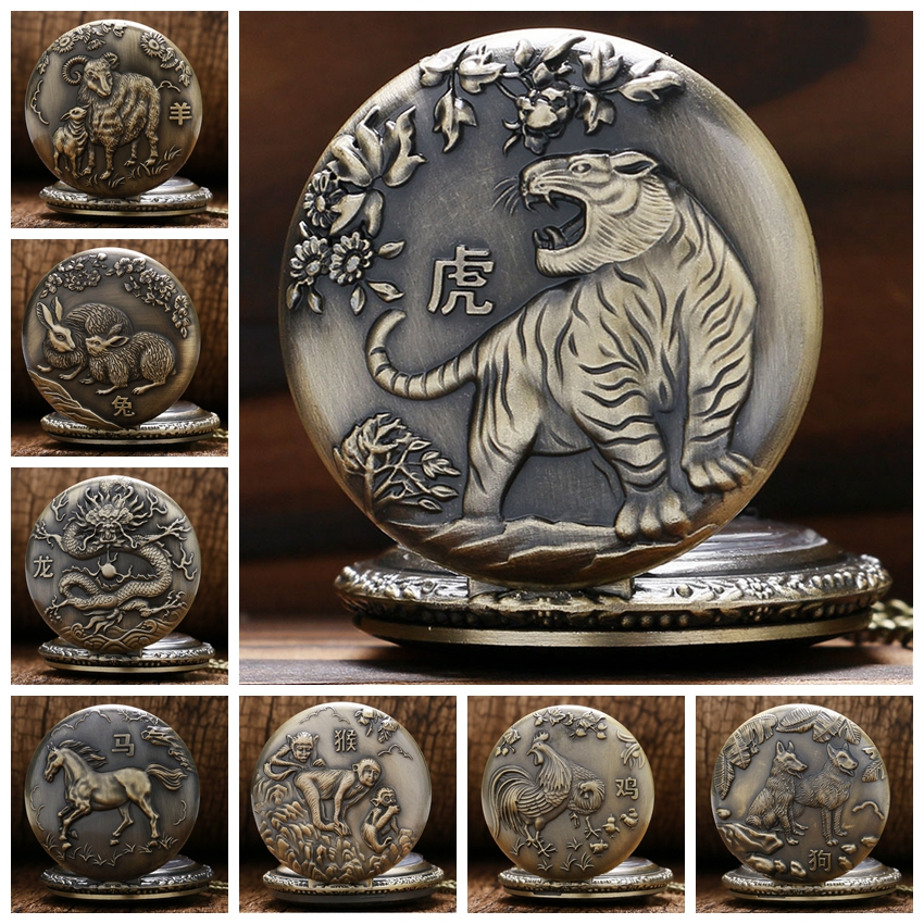 Retro Chinese Zodiac Rat/Ox/Tiger/Snake/Monkey/Dog Design Lucky Pendant Clock Old Fashioned Bronze Necklace Watch Fob Chain 2020