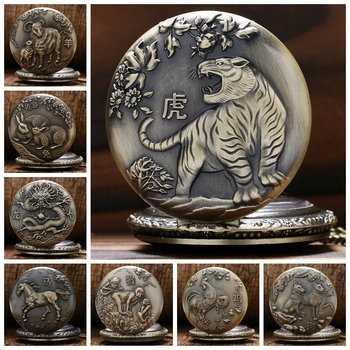 Retro Chinese Zodiac Rat/Ox/Tiger/Snake/Monkey/Dog Design Lucky Pendant Clock Old Fashioned Bronze Necklace Watch Fob Chain 2020 - discount item  36% OFF Pocket & Fob Watches