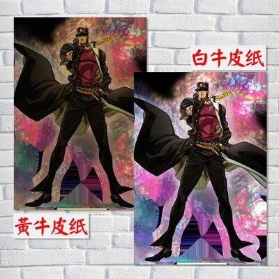 JoJo Anime retro Poster