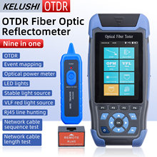 OTDR Fiber Optic Reflectometer Tester 900D with 9 Functions Event Map 24dB VFL OLD OPM Fiber Cable Ethernet Tester free shipping