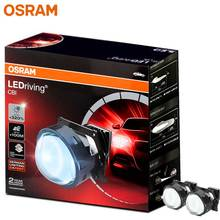 OSRAM LEDriving CBI LEDชุดเริ่มต้นทันทีไฟหน้าอัพเกรดRetrofit Farและใกล้Dualเลนส์