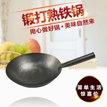 Forging stir fry pure iron traditional pot uncoated round bottom wrought iron handmade single handle Chinese wok gas cooker pan