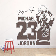 Michael Jordan sport sticker forwall basketbal Interieur home decor 23 Bulls art muursticker kinderkamer sticker decorationHL165(China)