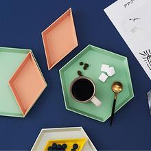 4PCS Creative Color Geometric Storage Tray Removable Fruit Bowl Plastic Combination Desktop Detachable Plate