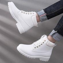 Женская спортивная обувь 2021 кроссовки модная мужская зимняя