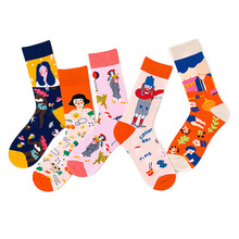 New mens womens cartoon color socks balloon tide section creative fun crew couples in the tube cotton
