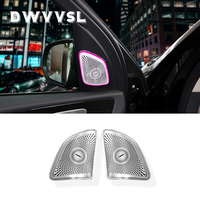Car tweeter cover light for Benz GLE 2020 auto speaker audio trumpet head treble loudspeaker illuminate protection cover trim