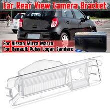 Автомобильный держатель для номерного знака, чехол для Nissan Micra March, для Renault Pulse Logan Sandero