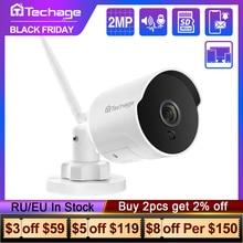 1080P 2MP אלחוטי IP מצלמה IR ראיית לילה שתי דרך אודיו שיא P2P ONVIF וידאו אבטחת Wifi מצלמה חיצוני טלוויזיה במעגל סגור מעקב