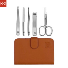 HUOHOU 5PCS/Set Stainless Steel Nail Clipper Beauty Scissors Tweezer Curette Stainless Steel Nail Clippers Set