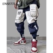 Pantalon Cargo pour hommes, jogging à la cheville tactique, style Hip Hop masculin, couleur japonaise à poches noires, Streetwear, 2020, décontracté