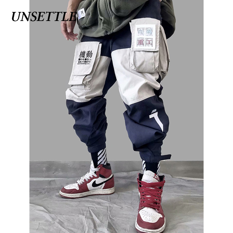 UNSETTLE Japanese Color Black Pockets Cargo Pants  Men Hip Hop Male Tatical Ankle Trousers Mens Joggers Casual Streetwear Pants