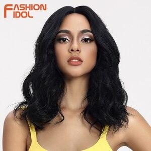Image 3 - IDOL mody luźne włosy peruki syntetyczne dla czarnych kobiet peruka z mocnymi lokami 18 cal żaroodporne Cosplay peruki syntetyczne koronki peruka