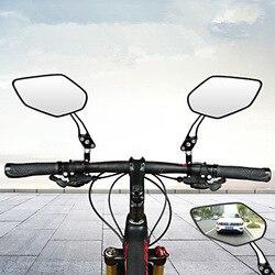 Зеркало заднего вида для горного велосипеда
