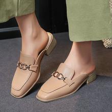 Sianie Tianie 2021 lato nowa kobieta buty zamknięte Toe pracy slajdy Chunky Med obcasy kobiety muły z metalowym łańcuchem rozmiar duży 44 45
