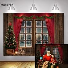 חורף שלג חלון רקע שיחת וידאו אדום וילון חג המולד עצי חג המולד רקע צעצועי מתנות אור שמח ליד שנה תמונה לירות