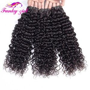 Image 3 - Funky Mädchen Brasilianische Wasser Welle Menschliches Haar 3/4 Bundles Mit Spitze Frontal Verschluss Mit Bundles Ohr Zu Ohr Spitze Frontal remy Haar