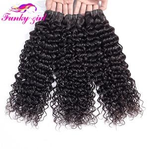 Image 3 - Funky menina onda de água brasileira cabelo humano 3/4 pacotes com fechamento frontal do laço com pacotes orelha a orelha rendas frontal remy cabelo