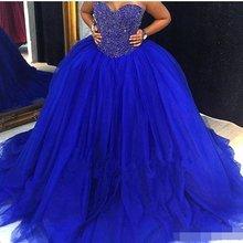 Женское платье для выпускного вечера синее девушек 15 16 лет