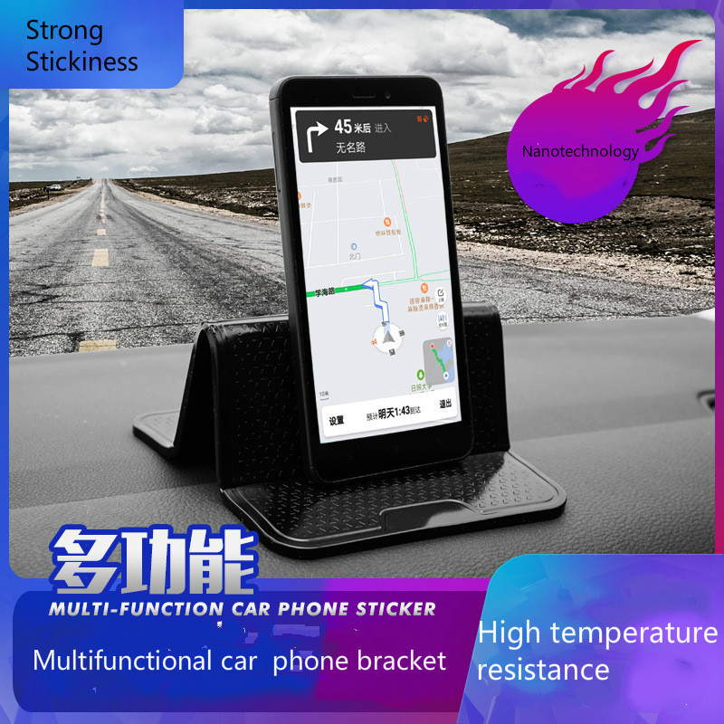 Многофункциональный Авто коврик для автомобиля нескользящий коврик авто силиконовый интерьер приборной панели Телефона Противоскользящий коврик для хранения колодки|Нескользящий коврик|   | АлиЭкспресс