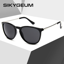 SYKYGEUM Vintage Retro Mirror Erika Sunglasses Women Brand Designer Cat Eye Sun Glasses Leopard Protection Mirrored