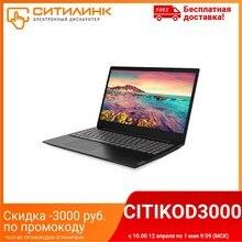Ноутбук LENOVO IdeaPad S145-15IWL 15.6