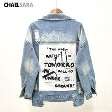 Весна Осень 2020 bf буквы печатный рисунок джинсовая куртка