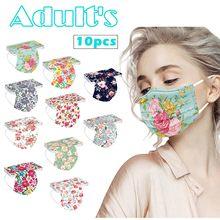 50 Pcs Mascarillas Cópia Da Flor Máscara Máscaras Descartáveis Aldute 10 Estilos 3 Camada de Máscara Facial Para As Mulheres Masque Subiu Boca Caps
