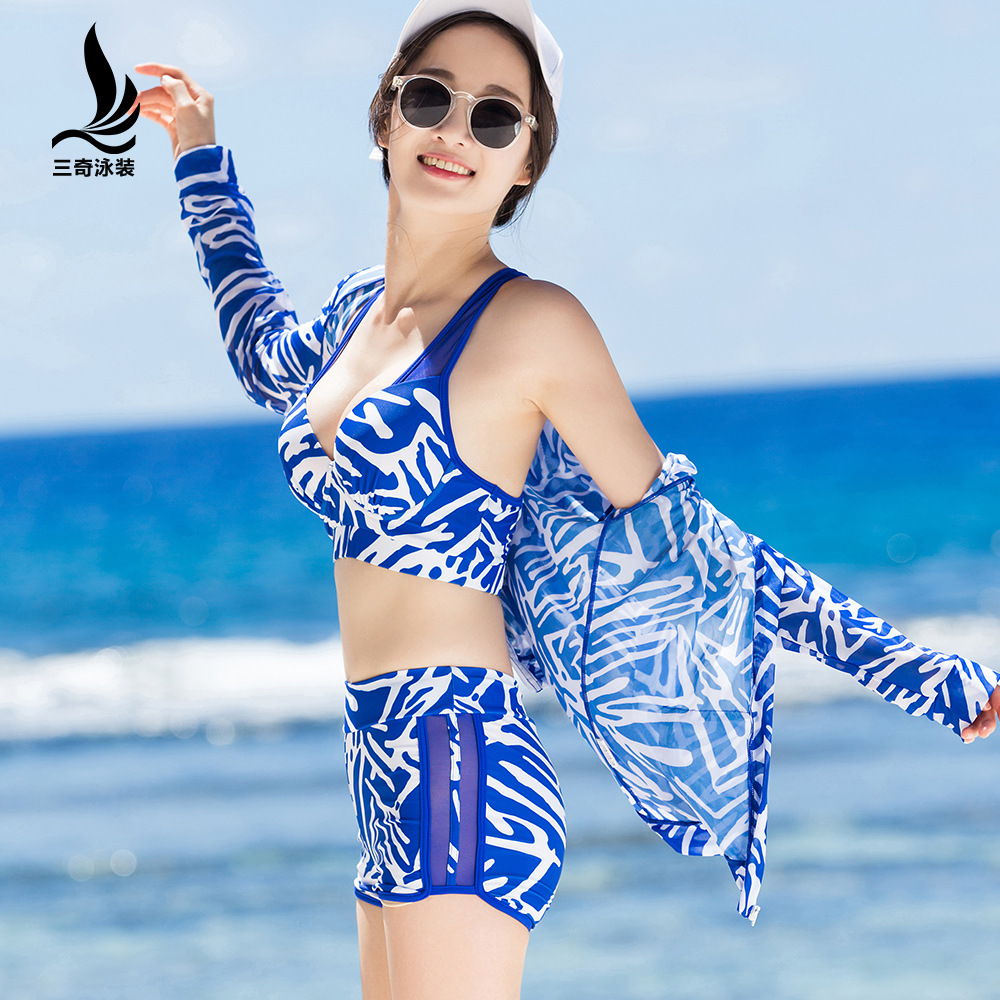 Manufacturers Direct Selling Sanqi Bathing Suit (Only Outer Shirt) Women's Split Type-Underwire Small Bust Gathering Swimwear Co
