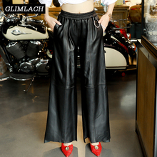 New Autumn Women Wide Leg Loose Real Leather Trousers Plus Size Baggy Elastic Waist Casual Genuine Leather Pants Female Pantalon