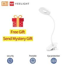 font b Xiaomi b font Yeelight table lamp LED Desk Lamp moon lamp Night Light