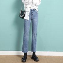 2020 в Корейском стиле модные тенденции укороченные джинсы для