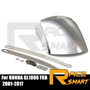Для Honda GL1800 Goldwing F6B 2001-2017 переднее крыло мотоцикла расширение продлевается около 7