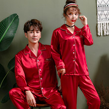 2pcs Stain Silk Pijama Hombre Solid Loose Sleepwear Men Full Nightwear