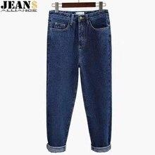 Boyfriend Jeans For Women High Waist Mom Plus Size Feminino Harem Denim Pants