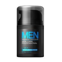 LAIKOU, крем для лица с гиалуроновой кислотой, масло Управление Для мужчин подъем против морщин укрепляющий поры на кремовое увлажняющее Отбел...