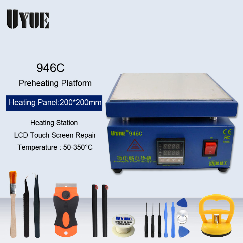 UYUE 946C Heating Station Electronic Hot Plate Maintenance Preheating Platform For BGA PCB SMD Phone LCD Touch Screen Repair