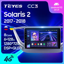 TEYES CC3 dla Hyundai Solaris 2 2017 - 2018 Radio samochodowe multimedialny odtwarzacz wideo nawigacja stereo GPS Android 10 nie 2din 2 din DVD