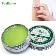30g wormwood verde herbal pomada óleo frio dor de cabeça fria tonturas queimaduras solares massagem muscular dores alívio da dor creme cuidados com a pele