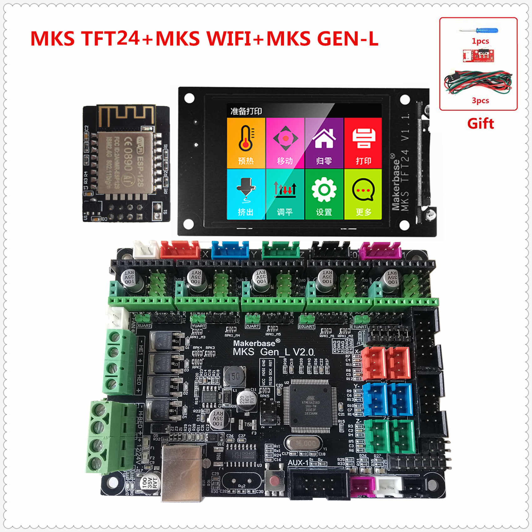 MKS GEN-L 2.0 Papan Utama MKS TFT24 Layar Sentuh TFT 2.4 LCD Display MKS Wifi 3D Printer Perisai Kontrol Panel DIY starter Kit