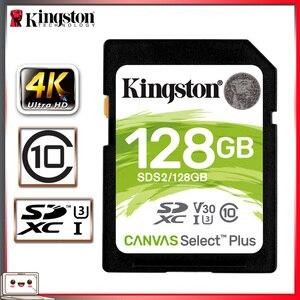 Image 1 - Kingston carte SD, 128 go, SDXC, classe 10, pour appareil photo Canon, Nikon, Sony