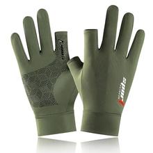Wędkowanie łowienie rękawice chronią ręka profesjonalny Release Anti-slip rękawice rybne tanie tanio CN (pochodzenie) Pół palca