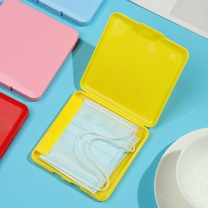 1pcs Mask Holder Box Disposable Mask Storage Box To Store Masks Portable Square Box Save Mask Bag Home Dustproof Mask Holder Box