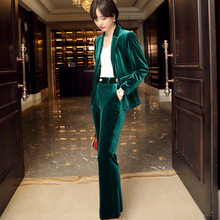 Green velvet suit womens autumn new fashion Korean version long sleeve leisure work pants plus size
