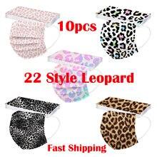 Masque facial jetable unisexe pour adultes, 10 pièces, imprimé léopard, respirant, pour la sécurité en plein air, pour femmes